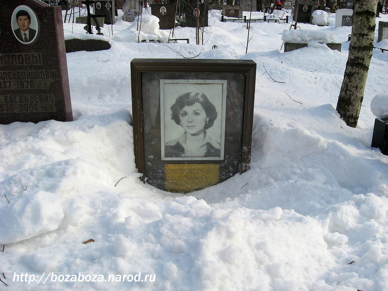Актриса Галина Веневитинова